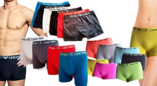 Dámske alebo pánske spodné prádlo značky Calvin Klein alebo Emporio Armani (2 kusy v balení) teraz so skvelou zľavou 41% vrátane doručenia!