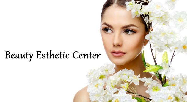 Kozmetické skrášľujúce balíčky v Beauty Esthetic Center teraz so skvelou zľavou! Vyberte si zo 4 rôznych balíčkov!